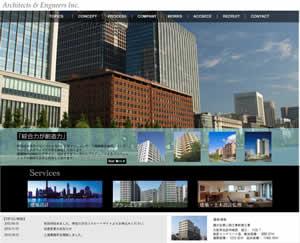 建築設計会社