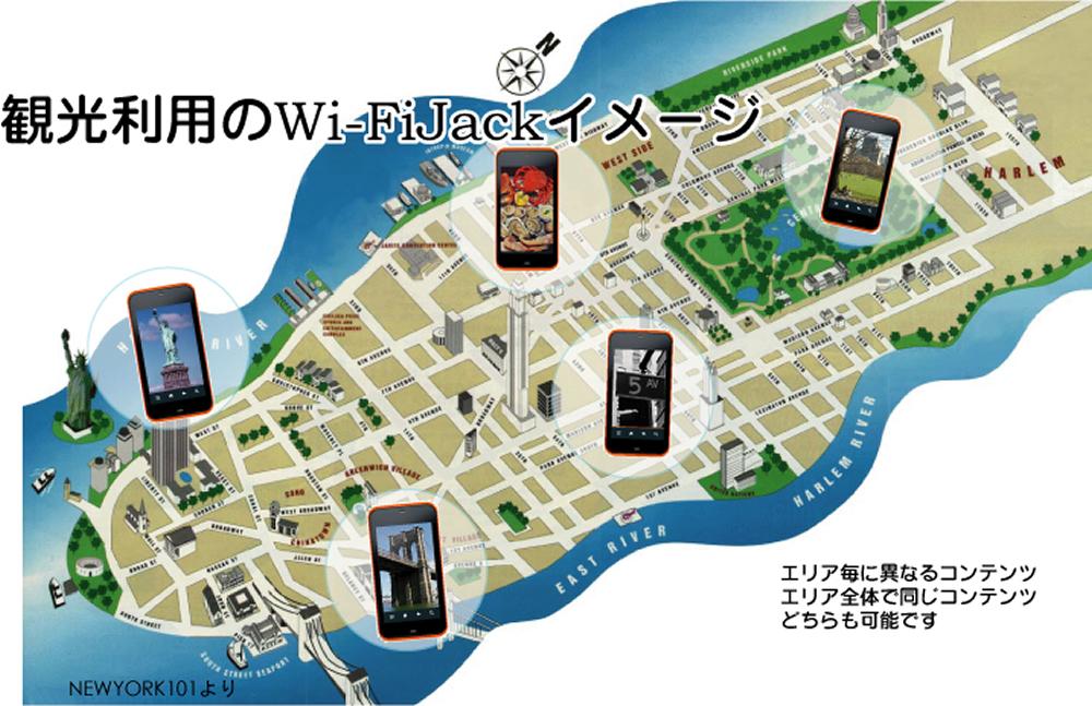 wi-fijack